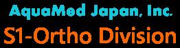 アクアメッド ジャパン株式会社 S1-Ortho事業部